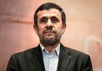 محکومیت احمدینژاد به جبران ۴۶۰۰میلیارد تومان +اسناد